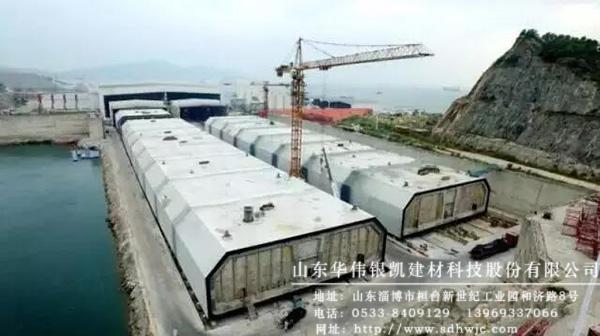 热烈祝贺港珠澳大桥海底隧道沉管工程施工完成