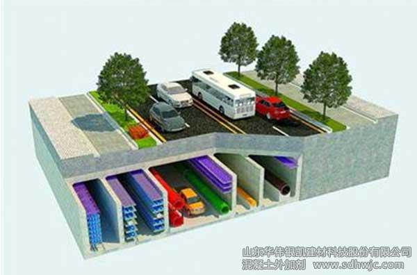 当装配式建筑技术遇见综合管廊项目