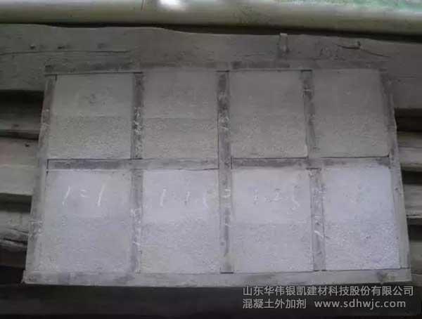 不同配比的水泥砂浆试块