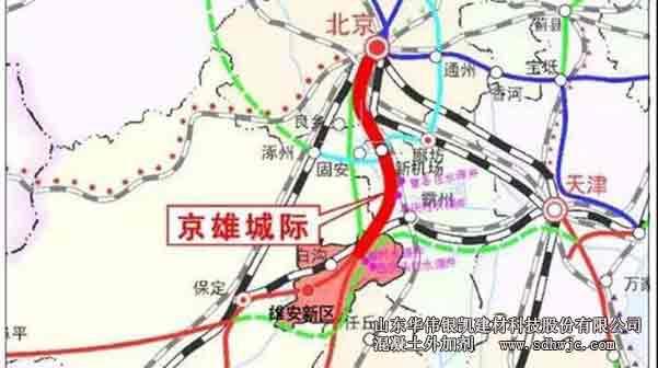 京雄城际铁路雄安站竞技宝官网主体结构封顶
